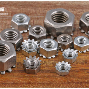 K teeth nut multi-tooth lock nut