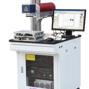 AME end pumped laser marking machine